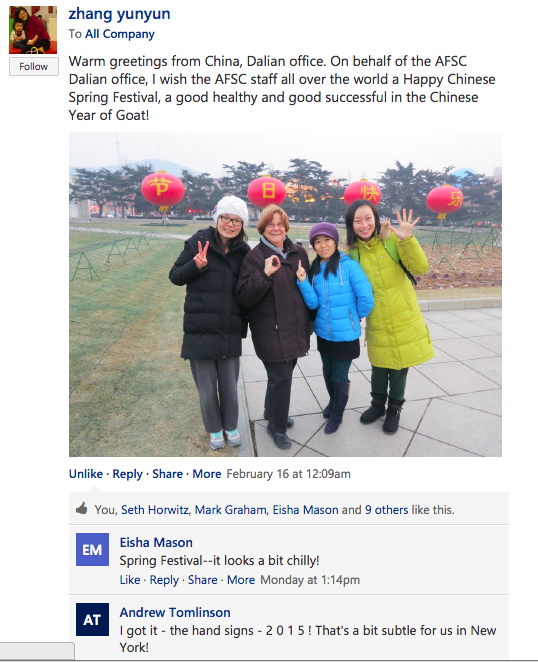 Yammer at the AFSC - Lunar New Year - fun!